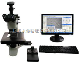 AIM500自动夹杂物检测显微镜