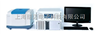 紐邁科技 20MHz核磁共振分析儀
