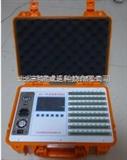 JXJ-1我司新品——无线式墙体传热系数现场检测装置