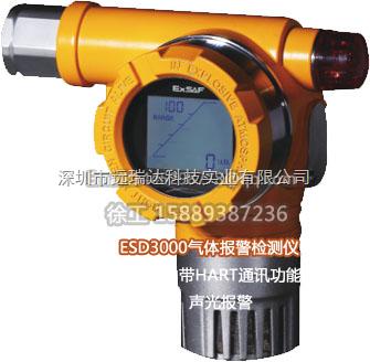 特安esd3000点型可燃气体探测器