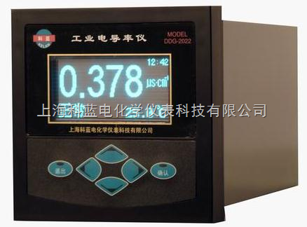 工业电导率仪