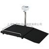 医用轮椅医用轮椅价格_江苏200kg医用轮椅秤价格