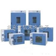 HG17-DHG-9035A电热鼓风干燥箱 不锈钢鼓风干燥箱   鼓风干燥箱