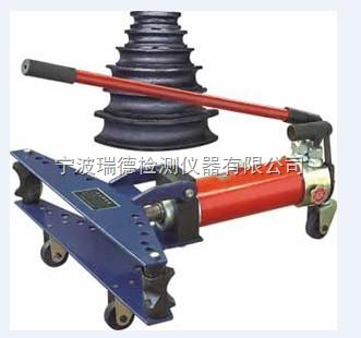 LWG2-10B瑞德牌LWG2-10B型液压弯管机(小车式) 上海 常州 无锡 泰州 保定 天津 北京