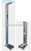 折叠式高性能超声波身高体重测量仪