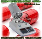 SFY-20A《国家标准法》胶囊剂水分测量仪、胶囊壳水分仪