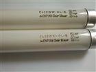 FL10WW-DLB 灯管