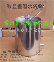 PSC-3(矮胖型)不锈钢采水器