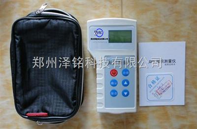 ZM-17河南GPS面积测量仪/山东农业掌上电脑面积测试仪