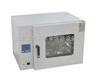 DHG-9053A数显不锈钢电热干燥箱(数显 恒温 烘箱)