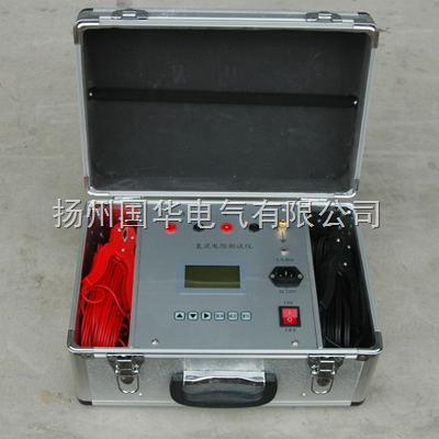 变压器直流电阻测试仪,直流电阻测试仪