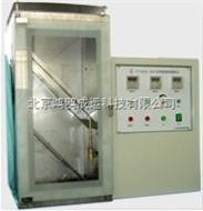 LFY-602A大45°法阻燃性能测定仪