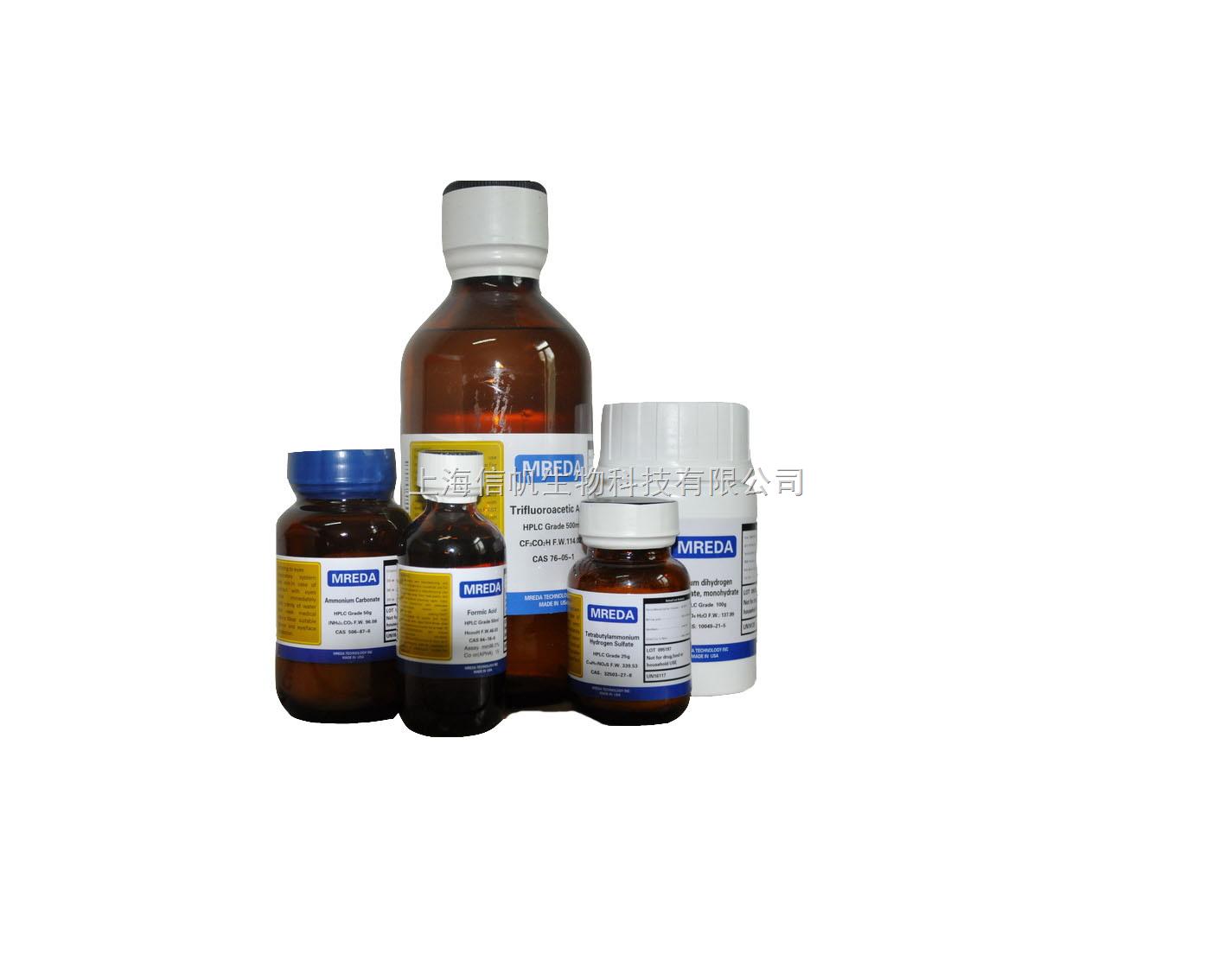 黄嘌呤氧化酶测试盒,进口高精度试剂盒