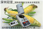 SFY-60E卤素快速水分仪 专业检测玉米、苞米、湿苞米、干苞米