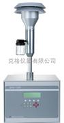 PM2.5/PM10 分析儀/美國 M403579