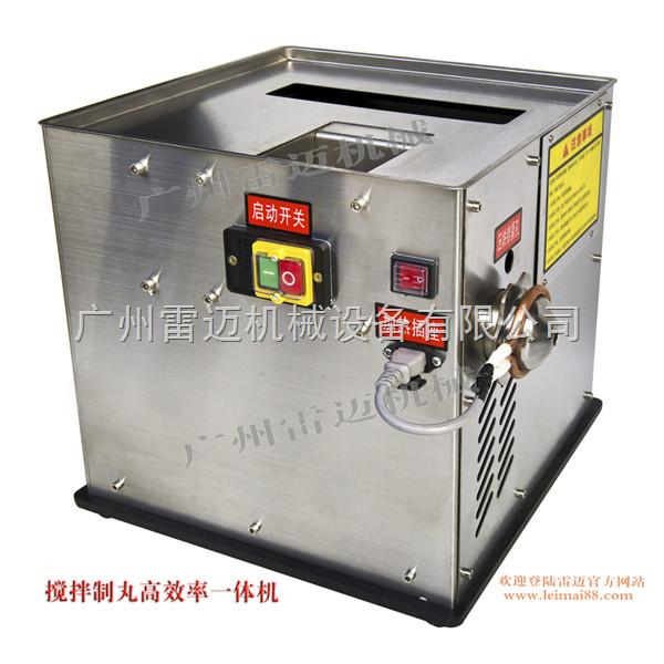 ZW09X-3高效率中药制丸机