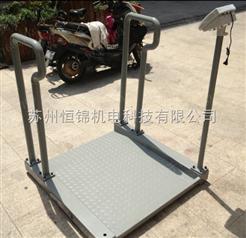 雲南輪椅秤,昆明醫療輪椅秤