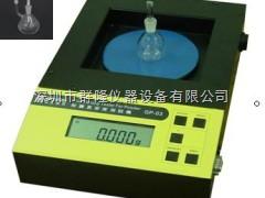 煤粉密度计,煤粉真密度测试仪,煤粉比重计GB/T 23561
