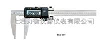 哈尔滨2.5米数显卡尺 爪长200mm数显卡尺 长度量具