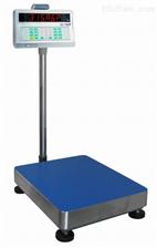 XK3190-A9+600公斤带打印电子台称