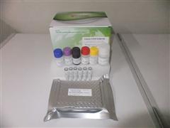人軍團菌抗原酶免試劑盒,(LP Ag)ELISA檢測試劑盒