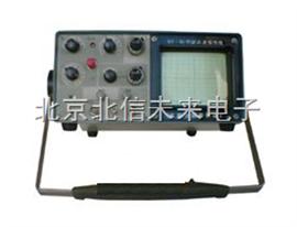 BXS17-CUT-2001超声波探伤仪  超声波金属探伤仪  脉冲式超声波探伤仪