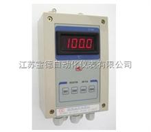 远传监测仪-江苏宝德自动化仪表有限公司