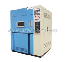 SC/SN-500涂料氙灯老化试验箱维修