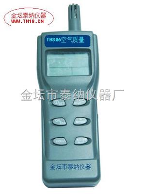 TN306空气质量检测仪