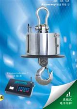 SZ-HBC3T無線耐高溫電子吊秤