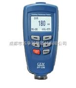 四川DT-156超声波涂层测厚仪