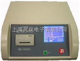 AN3000AN3000硫钙铁分析仪