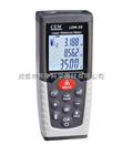 LDM-40成都具有照明多行显示连续测量功能LDM-40激光测距仪