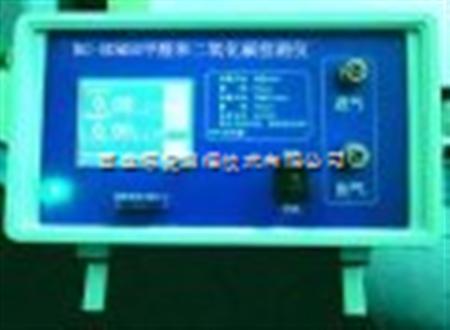 产品展厅 通用分析仪器 电化学分析仪器 其它 bg-sdm100 博贯甲醛臭氧