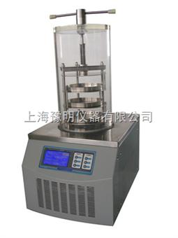 冷冻干燥机(LGJ-10 压盖型)