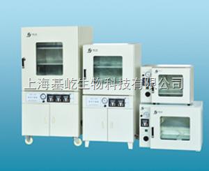 DZF-6030型 真空干燥箱