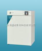 GNP-9270型 隔水式恒温培养箱