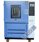 SC-010SC-010新型沙尘试验箱价格