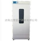 SPX-150D生化培養箱山東現貨供應,中儀國科生化培養箱微電腦控制