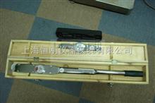 HG20牛米带信号输出扭拒扳手
