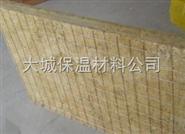 外墙保温(免挂网)钢丝网岩棉复合夹芯板厂家价格