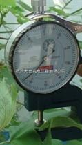 YH-1葉片厚度測定儀/葉片厚度儀