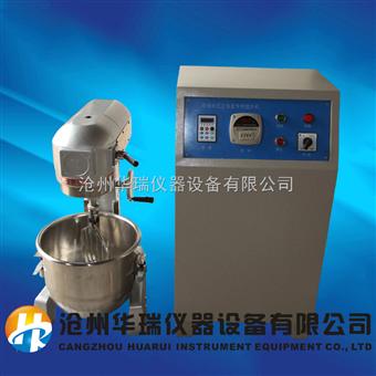 HRQ-20L砌墙砖抗压强度净浆料搅拌机生产厂家