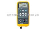 F719福禄克Fluke719便携式自动压力校准器/压力校验仪