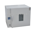 DHG-9203A数显不锈钢电热干燥箱(数显 恒温 烘箱)