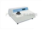4位LED显示浊度计、上海雷磁WGZ-2000浊度计、浊度仪