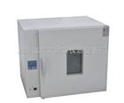DHG-9203B数显不锈钢电热干燥箱(数显 恒温 烘箱)