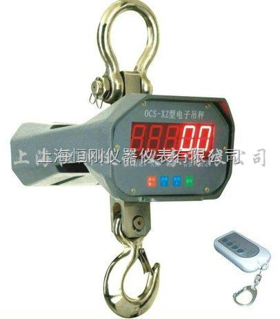 无线带RS232接口电子吊钩秤