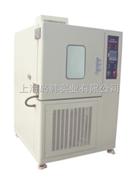 高低温试验箱 上海高低温试验箱 冷热环境试验箱
