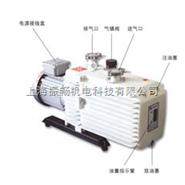 D60C双级旋片真空泵